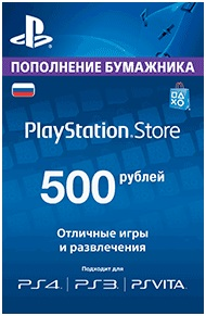 Playstation Network 500 рублей