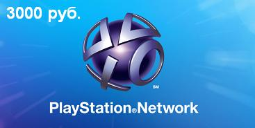 PSN 3000 рублей Playstation Network